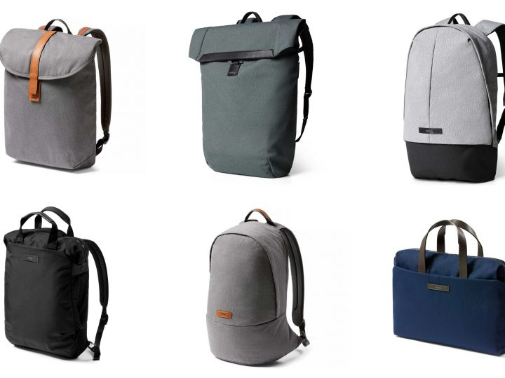 Turning Heads – Bellroy Bags
